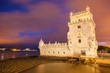 Belem tower at night. Lisbon, Portugal