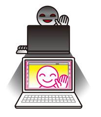 ネット犯罪イメージ