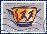 Marathon Cup (Greece 1967)