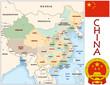 China Asia  emblem map symbol administrative divisions
