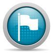 flag blue circle web glossy icon