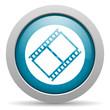 film blue circle web glossy icon