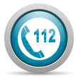 emergency call blue circle web glossy icon