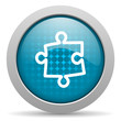 puzzle blue circle web glossy icon