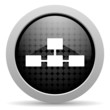 database black circle web glossy icon