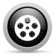 film black circle web glossy icon