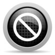 access denied black circle web glossy icon