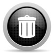 recycle black circle web glossy icon