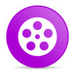 film violet circle web glossy icon