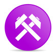 mining violet circle web glossy icon