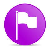 flag violet circle web glossy icon