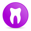 tooth violet circle web glossy icon