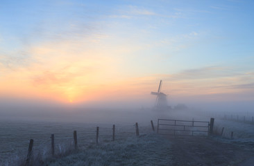 Foggy windmill