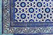 canvas print picture - Islamic tile art - Orientalische Fliesenkunst
