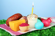 Conceptual photo of traditional easter food in bright towel,