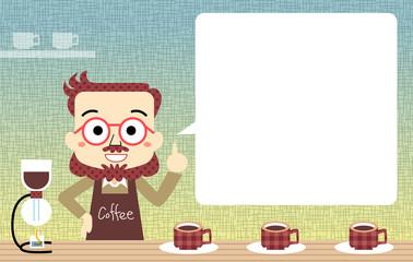 コーヒーショップのマスターとふきだし