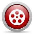 film red circle web glossy icon