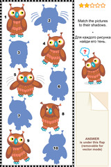 Match to shadow visual puzzle - owls