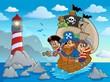 Lighthouse theme image 6