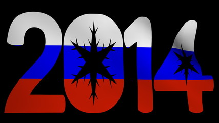 2014 text with rippling Russian flag animation