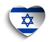 Israel Flag Heart Paper Sticker