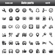 icons autoparts black