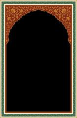 Aup Arabic Arch