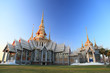 Thai temple in Korat province.