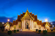 Marble Temple(Wat Ben), attraction of Bangkok, Thailand