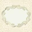 light beige background with decorative border