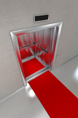 Open elevator with red carpet in modern lobby