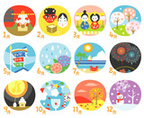 カレンダー 日本の四季と行事 アイコン