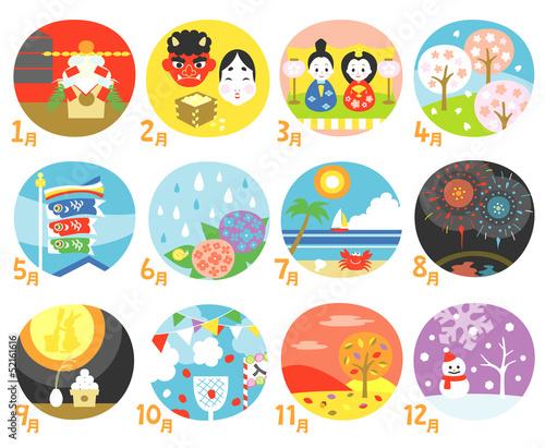 カレンダー 日本の四季と行事 アイコン - 52161616