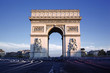 Horizontal view of famous Arc de Triomphe