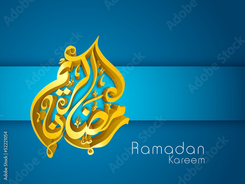3D golden Arabic Islamic calligraphy text Ramadan Kareem or Rama