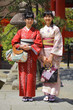 Smiling Asian Women in Kimono Dress