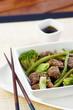 wok bœuf haricots plats verts et brocolis 3
