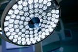 Hospital surgical specialty lamps