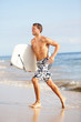 Beach water sports surfing man with body surfboard