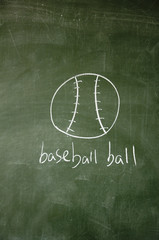 baseball ball sign