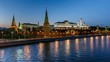 Moscow Kremlin in the Evening, Timelapse Video, Moscow, Russia