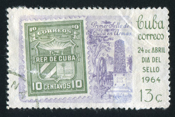 Unissued provisional stamp