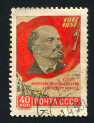 Red flag and Lenin