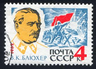 Vasili Blucher