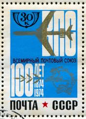 Jet and UPU emblem