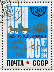 Mail coach and UPU emblem