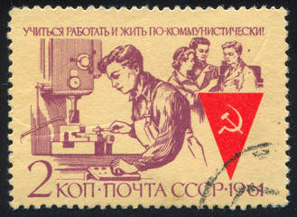 Communist labor team