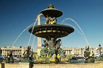 Pariser Brunnen