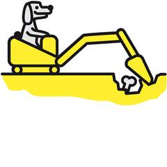 Dog Excavator