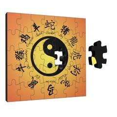 Puzzle zodiaco chino.